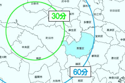 横浜市青葉区の所要時間マップ