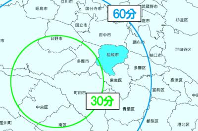 東京都稲城市の所要時間マップ