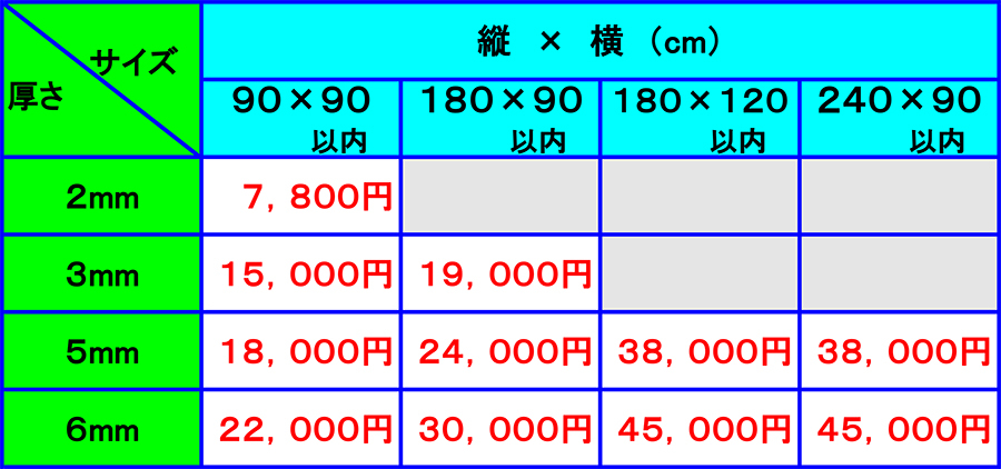 price-fl19.jpg