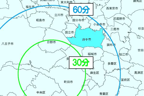 東京都府中市への所要時間マップ